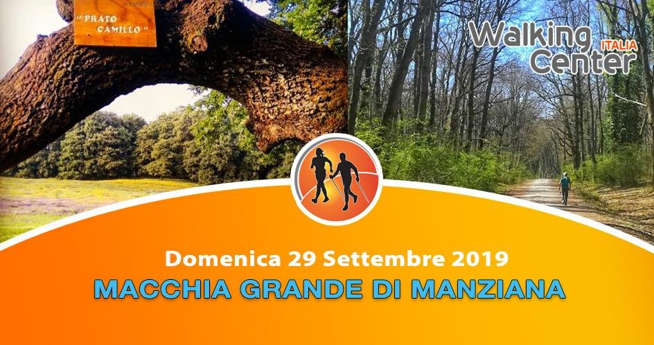 """Domenica 29 Settembre: camminiamo nella splendida """"Macchia Grande di Manziana"""""""