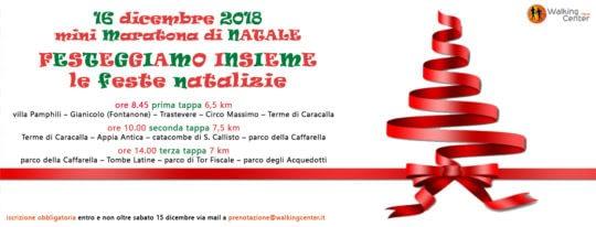 16 dicembre: Mini-maratona di Natale
